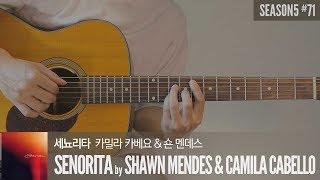 Señorita 세뇨리따 - Shawn Mendes, Camila Cabello 「Guitar Cover」 기타 커버, 코드, 타브 악보