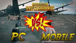 pubg Mobile Pc vs Mobile  Gameplay