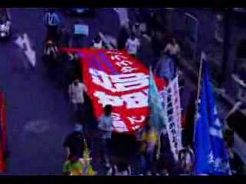 Japanese Marxist rally demanding revolution