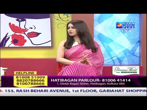 GLAMOUR WORLD  CTVN Programme on MAY 24, 2018 At 2.30 pm