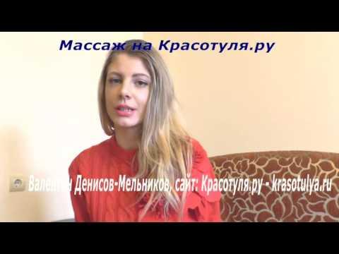 Товары для коррекции фигуры — цены в Москве, купить