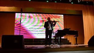 Михаил Казиник про обучение игре на скрипке