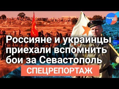 Севастополь вернули в