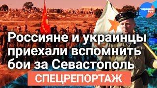 Севастополь вернули в СССР: организаторы Крымского военно-исторического фестиваля поразили зрителей