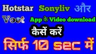 Sony Liv App Video Download
