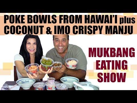 HAWAII POKE BOWLS + CRISPY MANJU | MUKBANG EATING SHOW | Not ASMR
