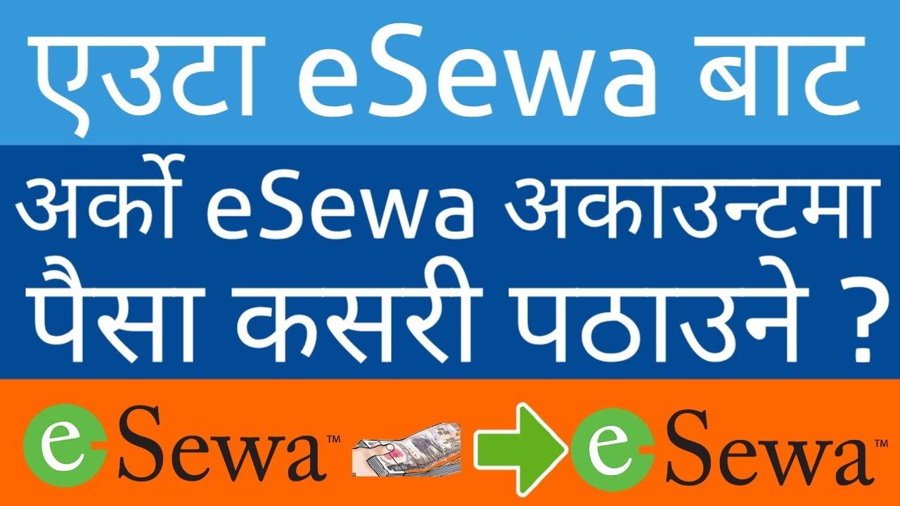 एउटा इसेवा अकाउन्टबाट अर्को इसेवा अकाउन्टमा पैसा कसरी पठाउने? Send Money From eSewa To Other eSewa