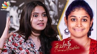 Problems I faced for doing Swathi Murder Case : Director and Actress Interview | Nungambakkam