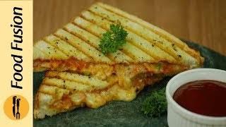 Grilled Pizza Sandwich Recipe By Food Fusion