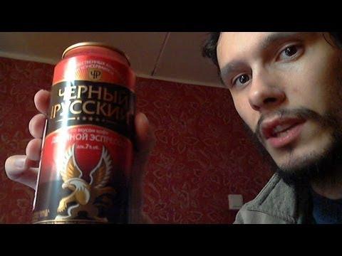Черный Русский со вкусом кофе Двойной Эспрессо