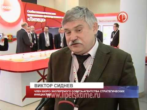 Развитие инновационной политики России обсуди...