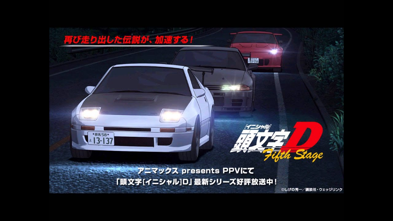 Initial D 5th Stage Soundtrack Up and Dance,Up and Go