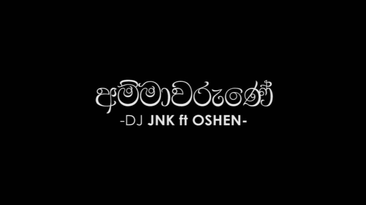 Download Ammawarune (අම්මාවරුනේ)  RAP  - DJ JNK ft OSHEN | Lyrics At Below