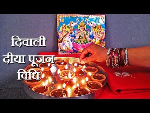 Diwali Puja Vidhi - How To Do Narak Chaturdashi Puja on Diwali Festival | Diya, Lakshmi Puja   Vidhi