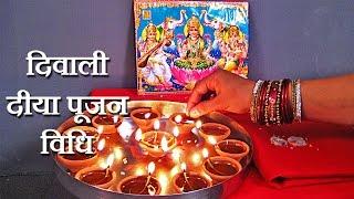Diwali Puja Vidhi - How To Do Narak Chaturdashi Puja on Diwali Festival   Diya, Lakshmi Puja   Vidhi