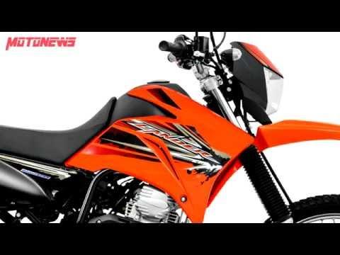 YAMAHA XTZ 250 LANDER 2016 - NOVAS CORES - MOTONEWS