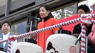 2012.1.10 難波道頓堀 橋詰めで カーネーションのヒロインの挨拶.