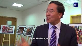 السفير الصيني يبدي استعداد بلاده للإستثمار في الطاقة الشمسية