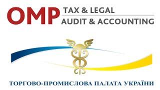 Вэб-семинар налоговой практики OMP от 19.01.2016 года(, 2016-02-28T16:10:17.000Z)