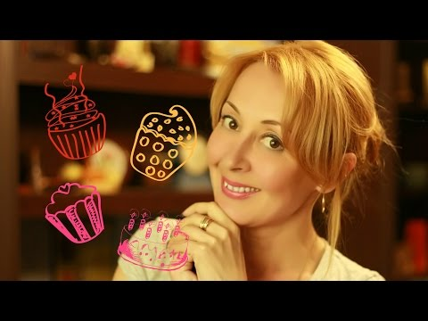"Бюджетные ""ВКУСНЯШКИ"" ✔Elena Matveeva"