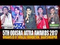 5th Odisha Jatra Awards 2017 by Hiralal Foundation CineCritics