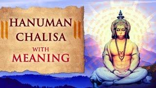 Hanuman Chalisa with Meaning | Jai Hanuman Gyan Gun Sagar | Hanuman Jayanti 2016