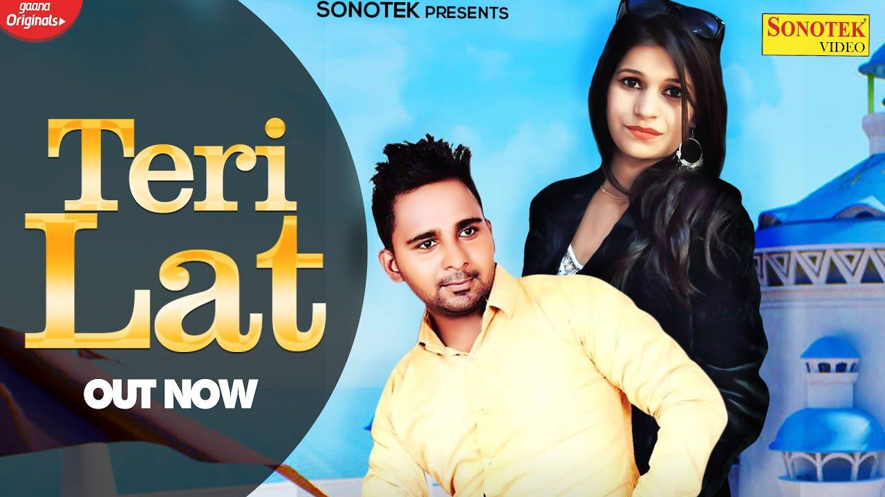 Teri Latt (Official Video)   A Haryanvi , Anjali Raj   New Haryanvi Songs Haryanvi 2021   Sonotek