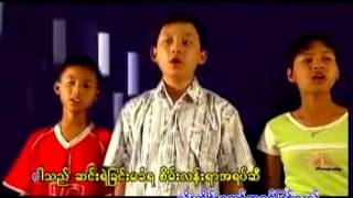 Myanmar Jesus song