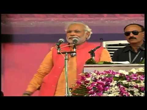 Shri Narendra Modi addresses Bharat Vijay Rally in Amreli (Gujarat) - 28th April 2014