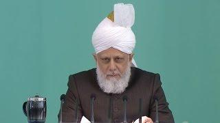 Freitagsansprache 15.01.2016 - Islam Ahmadiyya
