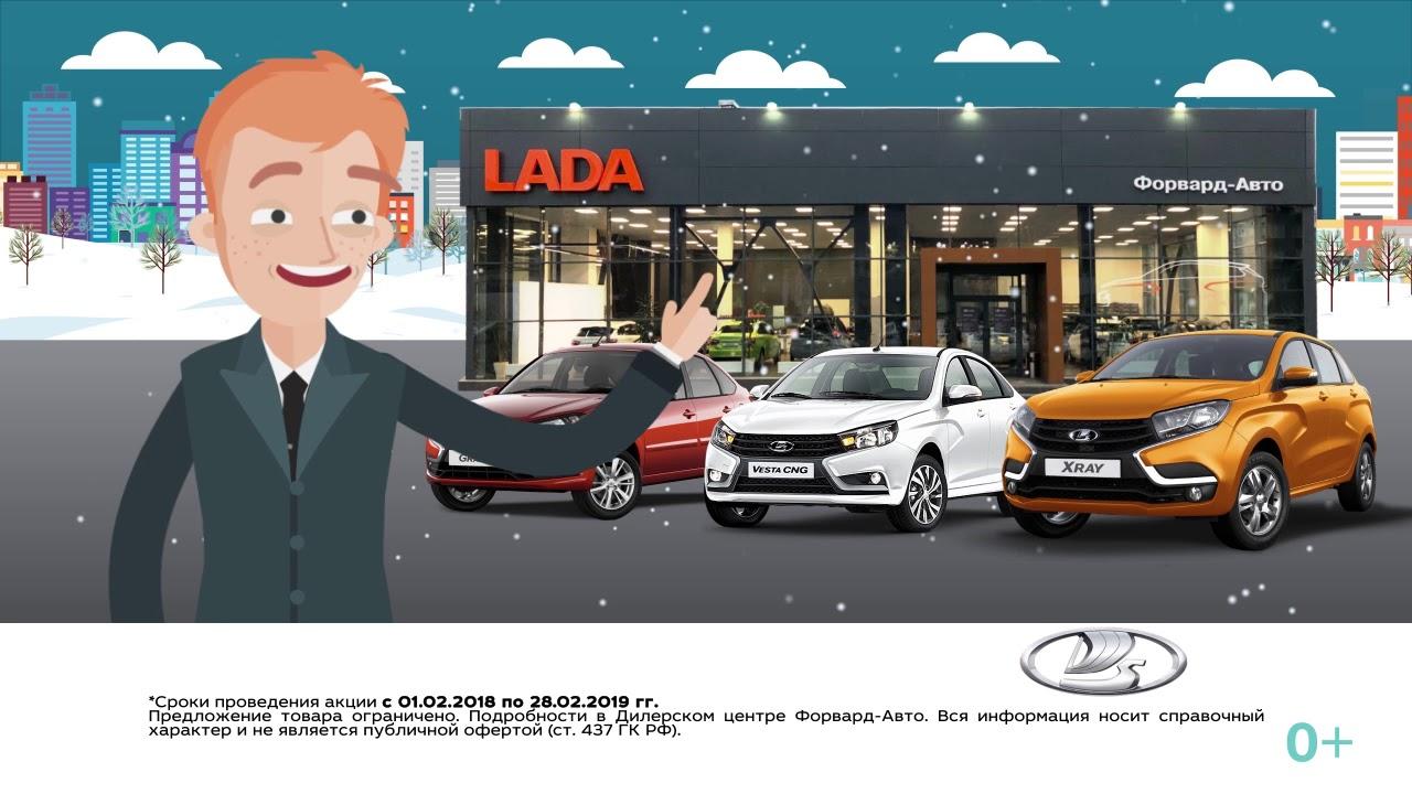 Дорого выкупим Ваш автомобиль! Предложат больше - компенсируем разницу и доплатим 30 000 руб.!