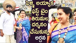 Actress Archana with Husband Visits Tirumala after Marriage
