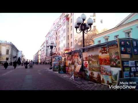 Russia. Moscow live camera. Arbat st.
