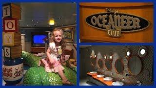 Oceaneer Club REVIEW & Process - Disney Dream Cruise | beingmommywithstyle