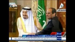 بالفيديو.. إعلامي سعودي: زيارة الملك سلمان لمصر ضربة لبقايا الإخوان