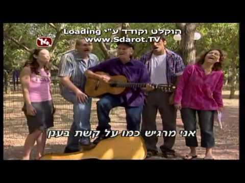 קצרים עונה 2 - פרק 1