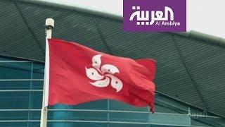 برومو السياحة عبر العربية في هونغ كونغ