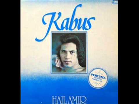 Hail Amir - Mata (1977)