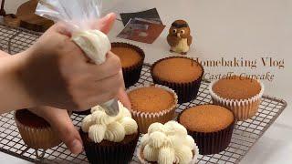 [SUB] 폭신~한 카스테라 컵케이크 만들기/베이킹 브…