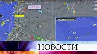 Минобороны РФ представил детальную информацию о катастрофе Ил-20 в Сирии.