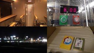 【鉄道旅行】サンライズ瀬戸の旅② 横浜~富士~就寝(サンライズツイン)