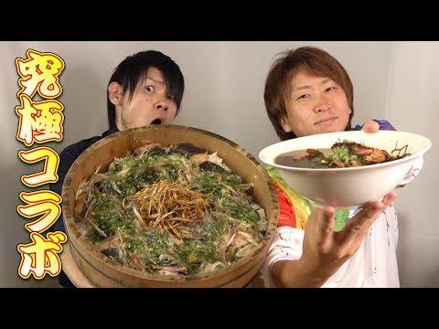 【大食い】究極の晩ご飯 総重量約5.0㎏~鰆のおにぎり茶漬け&究極のお味噌汁~