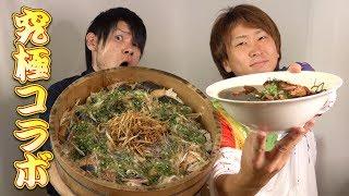 【大食い】究極の晩ご飯 総重量約5.0㎏~鰆のおにぎり茶漬け&究極のお味噌汁~ thumbnail