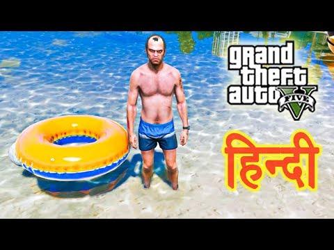 GTA 5 - Vespucci Beach Par Party | Trevor Hua Pagal thumbnail
