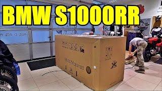 Достаем из коробки мотоцикл BMW S1000RR 2017