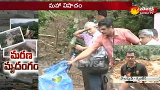 Kerala floods: 16 killed in landslides in Palakkad || Sakshi Ground Report