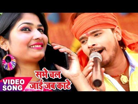 सबसे हिट चइता गीत 2017 - Pramod Premi - Sabhe Chal - Luk Bahe Chait Me - BhojpuriHot Chaita Songs