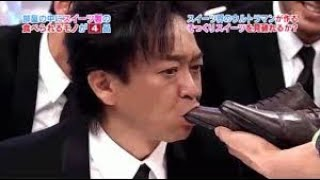 7 Weirdest Japanese Game Shows