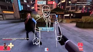 TF2: Как неправильно играть шпионом.