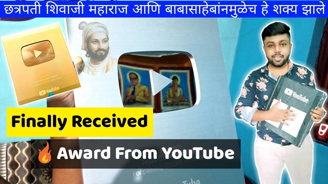Finally Received | Silver Play Button 🔥 Award From YouTube | Tejas Khaire